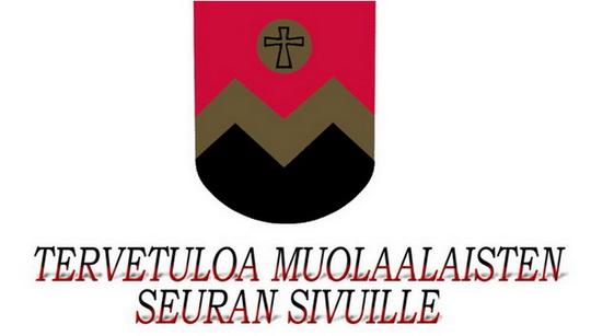 Герб волости Муолаа